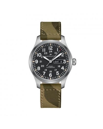 Orologio Hamilton H70535031